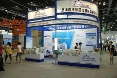 TongShuo Medical Appliance Co., Ltd.