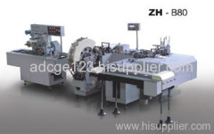 Poker paper packet packaging machine