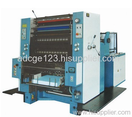 PZ1740E Offset Press Printing Machine