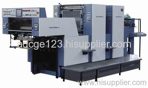 PZ2740E-AL Two-Color Offset Printing Machine