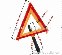 Road Warning Triangle Sign