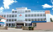 Ningbo Flying Dragon Arts & Crafts Product Co., Ltd.