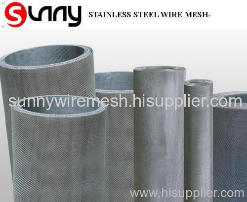 stainless steel wire mesh plain weave