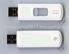 Promotion Pendrive 8gig