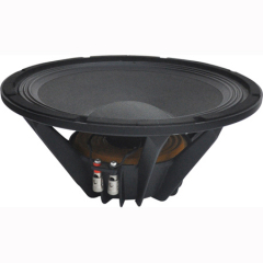 "15"" cooling fin neodymium woofer"
