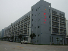 Xiamen Bigal CO.,LTD