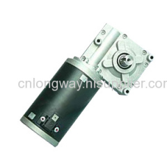 CHINA WORM GEAR MOTOR