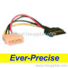 Custom Made Sata Power Cable