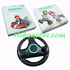 Wii Mario Racing wheel