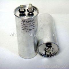 CBB series capacitors