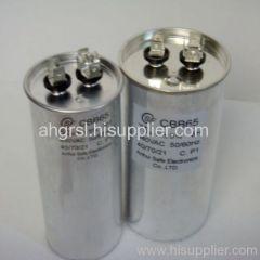 aluminium case cbb65 capacitor