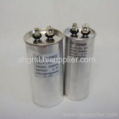 China motor capacitors