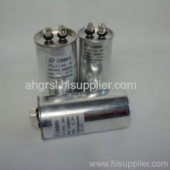 AC capacitor run capacitor
