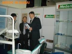 Medenstar Industries Shanghai Co.,Ltd.