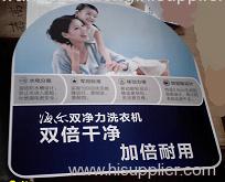 3d PVC poster