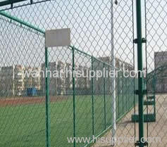 Sport Yard Wire Mesh Fence