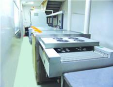 Shenzhen Chenghe Electronic Industrial.,LTD