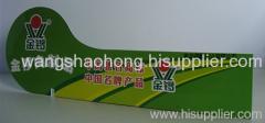 PVC pressure card printing