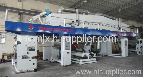 China Yiming High Quality PTB-1300 CE Peak Performance Inkjet Paper Coating Machine