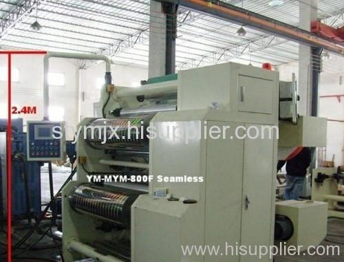YM-MYM800F Ce Seamless Metallized Film Embossing Slot Machine