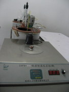 Low temperature testing machine