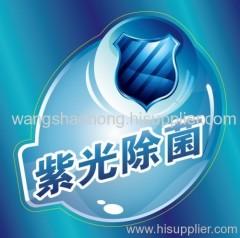 high quality pvc printing