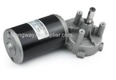 DC WIPER MOTORS