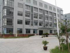 Ningbo Xionghai Magnetics Co., Ltd.