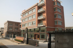 WENLING YUANHANG MARINE EQUIPMENT FACTORY