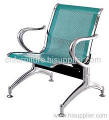 one-seater airport chair