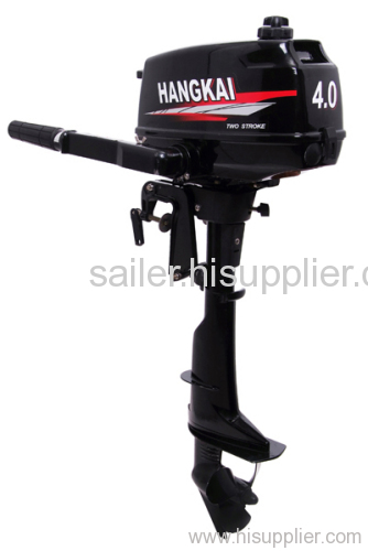 Outboard marine engine