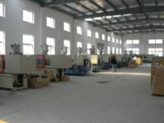 Shanghai CNMOULDING TECHNIC Co., Ltd