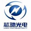 Qinhuangdao Xinchi Photoelectricity Technology Co., Ltd.