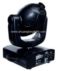 moving head light 575w