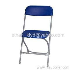Blue Portable Folding Plastic Home Chair