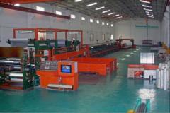 Bolliya Plastic-Aluminum Composite Panel Co., Ltd.