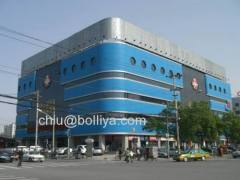 Wanpeng Shopping Mall, Beijing