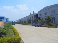 Hangzhou Chongxian Printing Factory