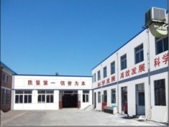 Tianjin Zhengjian Nano-Tech Co., Ltd.