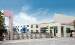 Gongyi Yugong Machinery Manufacturing Factory