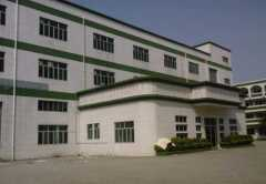 Ningbo Tongbang Housewares Co.,Ltd.