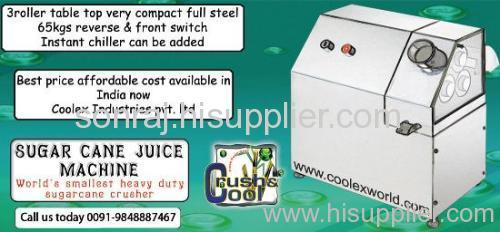 Sugarcane Juice Vending Machine Txq 091 Manufacturer From India