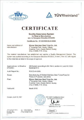 Quality agreement template ipec americas certificate of quality and quantity template yelopaper Images
