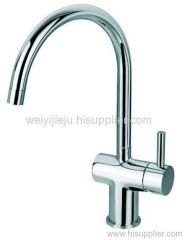 kitchen faucet