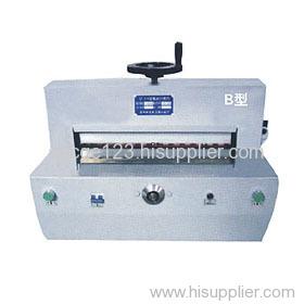 QZ-470B Electric paper cutting machine