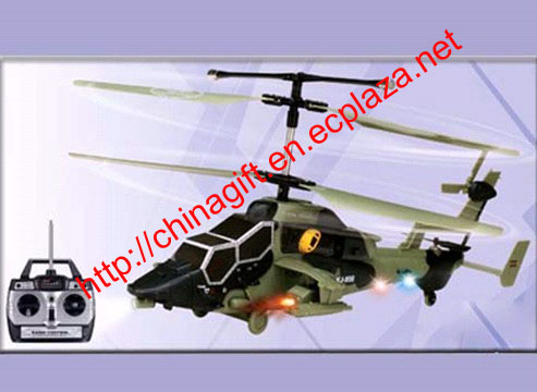 3CH R/C State beating Tiger fighters Helicopter with gyro