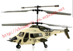 3CH Remote Control Aircraft Helicopter with GYRO