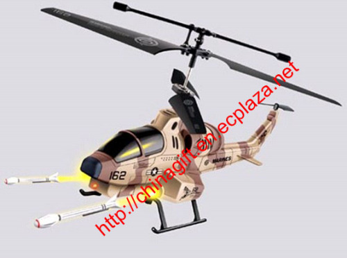 3CH R/C Projectiles Cobra helicopter with Gyro