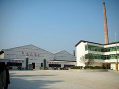 Hunan Jiepai Zhenhong Porcelain Factory