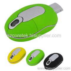 shiny design mouse